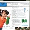 Obvaz Optima Cast CF 005 barva modrá