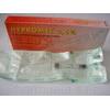 Hypromel 2.5% 1x2ml + 1xkanyla